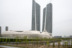 Twin Towers Nanjing Youth Olympic Center Royalty Free Stock Photos