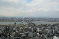 Twin Towers Osaka Umeda Holliday, Landmark, Travel, Japan Royalty Free Stock Images