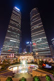 The twin towers. In Shanghai Stock Image