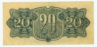 Twintig dollarbankbiljet Stock Foto