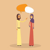Two Arab Woman Muslim Chat Bubble, Discussion Communication. Concept Flat Vector Illustration stock illustration