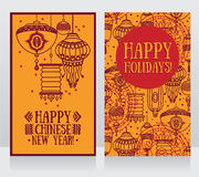Two banners for chinese new year Stock Image