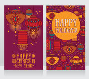 Two banners for chinese new year Stock Photography