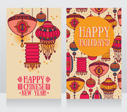 Two banners for chinese new year Royalty Free Stock Photography