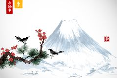 Two birds on sakura and pine tree branch and Fujyama mountain. Traditional Japanese ink painting sumi-e. Contains Royalty Free Stock Images