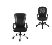 Two black office chair Royalty Free Stock Images
