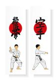 Two booklets with the image of man occupying carat. And hieroglyph Karate stock illustration