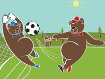 Two brown bears plays football.Cartoon  humorous illustrat Stock Images