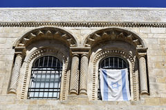 Two Byzantine windows, Jerusalem Royalty Free Stock Images