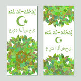 Two cards for greeting with mandala ornament Royalty Free Stock Photography