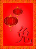 Two chinese lanterns and hieroglyph rabbit Stock Photography