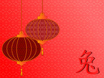 Two chinese lanterns and hieroglyph rabbit Royalty Free Stock Photo