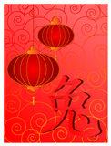 Two chinese lanterns and hieroglyph rabbit Stock Photo