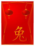 Two chinese lanterns and hieroglyph rabbit Royalty Free Stock Photography