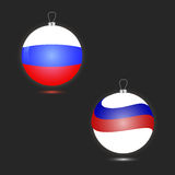 Two Christmas ball in the form of the Russian flag. For decoration. Vector Stock Photo