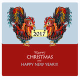 Two cock. New Year card. Symbol 2017. - Stock vector Royalty Free Stock Photos