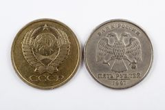 Two coins Royalty Free Stock Photography