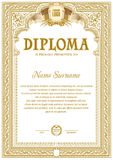 Two colored diploma blank template. With vintage frameborder Stock Images