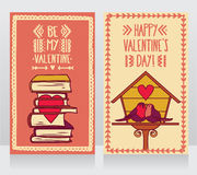 Two cute cards for valentines day, lovely birds couple and books with heart Stock Images