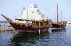Two dhows and Qatar museum Stock Images