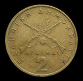 Two drachmas Greek coin Royalty Free Stock Photography