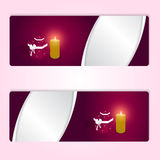 Two elegant festive red horizontal banner with red boxes and burning candle. Vector Royalty Free Stock Photos