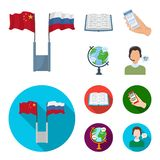 Two flags, a book for the blind, a hand with a phone with translated text, a globe of the Earth. Interpreter and. Translator set collection icons in cartoon Stock Image