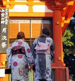 Two geisha's Royalty Free Stock Photography