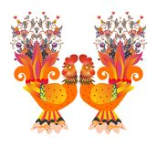 Two gold roosters with flowers. Greeting card. Chinese New Year. 2017. Print for fabric Royalty Free Stock Image