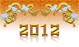 Two golden dragons 2012 Stock Photography