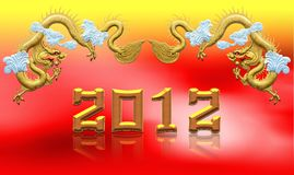 Two golden dragons 2012 Royalty Free Stock Image