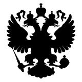 Two head eagle. royal symbol.  illustration Stock Images