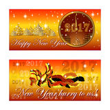 Two horizontal banners greeting the New Year. Vector. Gold watches and tree. With stars and sparks. Flying rooster in Chinese style on the background orange red Stock Images