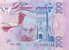 Two hundred ukrainian hryvna fragment Royalty Free Stock Photo