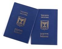 Isolated Israeli Passports. Two Israeli passports isolated on white background Stock Image