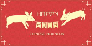 Piggies and flags garland chinese new year illustration royalty free stock images