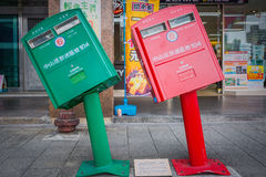 Two mailboxeswere damaged by the recent typhoon Soudelor. Stock Photos