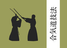 two men are engaged in aikido against a dark b Royalty Free Stock Photo