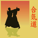 Two men show Aikido. Royalty Free Stock Photo