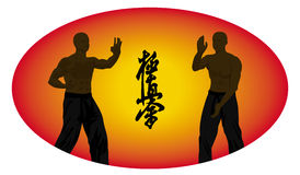 Two men show karate . Stock Image