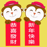Two monkeys with Chinese new year banners. With Chinese characters showing wish for wealth and happiness for the new year Stock Images