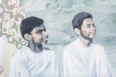 Two Moroccan boys Stock Photo