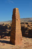 Two Obelisks, Petra Royalty Free Stock Photography