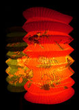 Two Paper Lantern. Lighted Up Royalty Free Stock Photo