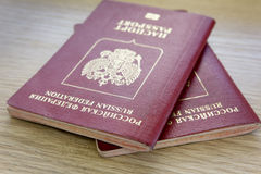 Two passports of citizens of the Russian Federation Royalty Free Stock Image
