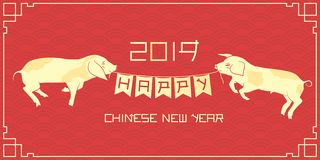 Pigs and flag garland chinese new year illustration stock photography