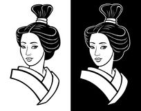Two portraits of the young Japanese girl an ancient hairstyle. Stock Image