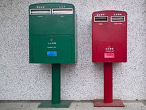 Two posting boxes. For Sending a letter Stock Photo