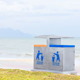 Two recycling bin Royalty Free Stock Photo