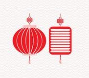 Two red chinese lantern garland Stock Photos